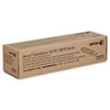 <strong>Xerox®</strong><br />109R00783 Extended-Yield Maintenance Kit, 30000 Page-Yield