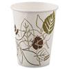 Dixie® Pathways Paper Hot Cups, 8oz, 25/ Pack, 25/Pack DXE2338WSPK
