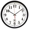 "Chicago Lighthouse Atomic Slimline Contemporary Clock, 16-1/2"", Black ILC67403302"