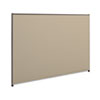 NON-RETURNABLE. Verse Office Panel, 60w X 42h, Gray