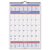 AT-A-GLANCE® Three-Month Wall Calendar, 15 1/2 x 22 3/4, 2017 AAGPM628