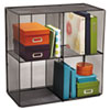 <strong>Safco®</strong><br />Onyx Mesh Cube, 28.5w x 14.5d x 28.5h, Black