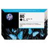 HP HP 80, (C4871A) Black Original Ink Cartridge HEWC4871A