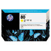 HP HP 80, (C4848A) Yellow Original Ink Cartridge HEWC4848A