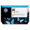 HP HP 80, (C4873A) Yellow Original Ink Cartridge HEWC4873A