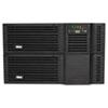 <strong>Tripp Lite</strong><br />SmartPro Line-Interactive Sine Wave UPS, Extended Run, 14 Outlets, 5000VA, 1020J