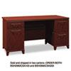 Bush® Enterprise Collection 60W Double Pedestal Desk, Harvest Cherry (Box 1 of 2) BSH2960CSA103