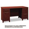 Bush® Enterprise Collection 60W Double Pedestal Desk, Harvest Cherry (Box 2 of 2) BSH2960CSA203