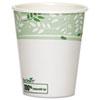 NON-RETURNABLE. Pla Hot Cups, Paper W/pla Lining, Viridian, 10 Oz Squat, 1000/carton