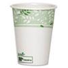 NON-RETURNABLE. Pla Hot Cups, Paper W/pla Lining, Viridian, 12oz, 1000/carton