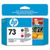 HP HP 73, (CD949A) Chromatic Red/Matte Black Printhead HEWCD949A