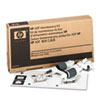<strong>HP</strong><br />Q5997A ADF Maintenance Kit