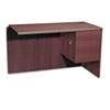 """<strong>HON®</strong><br />10700 """"L"""" Workstation Return, Right 3/4 Pedestal, 48w x 24d x 29 1/2h, Mahogany"""