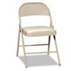 HON® Steel Folding Chairs with Padded Seat, Light Beige, 4/Carton HONFC02LBG