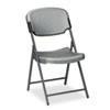Iceberg Rough N Ready Series Resin Folding Chair, Steel Frame, Charcoal ICE64007