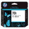 <strong>HP</strong><br />HP 731, (P2V27A) Printhead