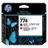 <strong>HP</strong><br />HP 774, (P2V97A) Chromatic Red/Matte Black Printhead