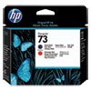 <strong>HP</strong><br />HP 73, (CD949A) Chromatic Red/Matte Black Printhead