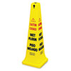 Rubbermaid® Commercial Four-Sided Caution, Wet Floor Yellow Safety Cone, 12 1/4 x 12 1/4 x 36h RCP627677