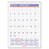 AT-A-GLANCE® Erasable Wall Calendar, 12 x 17, White, 2017 AAGPMLM0228