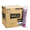 Solo Bistro Design Hot Drink Cups, Paper, 10oz, 1000/Carton