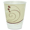 Symphony Design Trophy Foam Hot/Cold Drink Cups, 8 oz, Beige, 100/Pack
