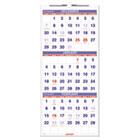 AAGPM1128 - Vertical-Format Three-Month Reference Wall Calendar, 12 1/4 x 27, 2016-2018