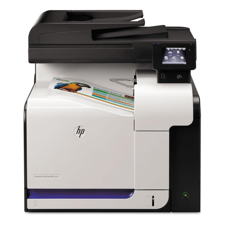LaserJet Pro 500 Color MFP M570dn Laser Printer, Copy/Fax/Print/Scan