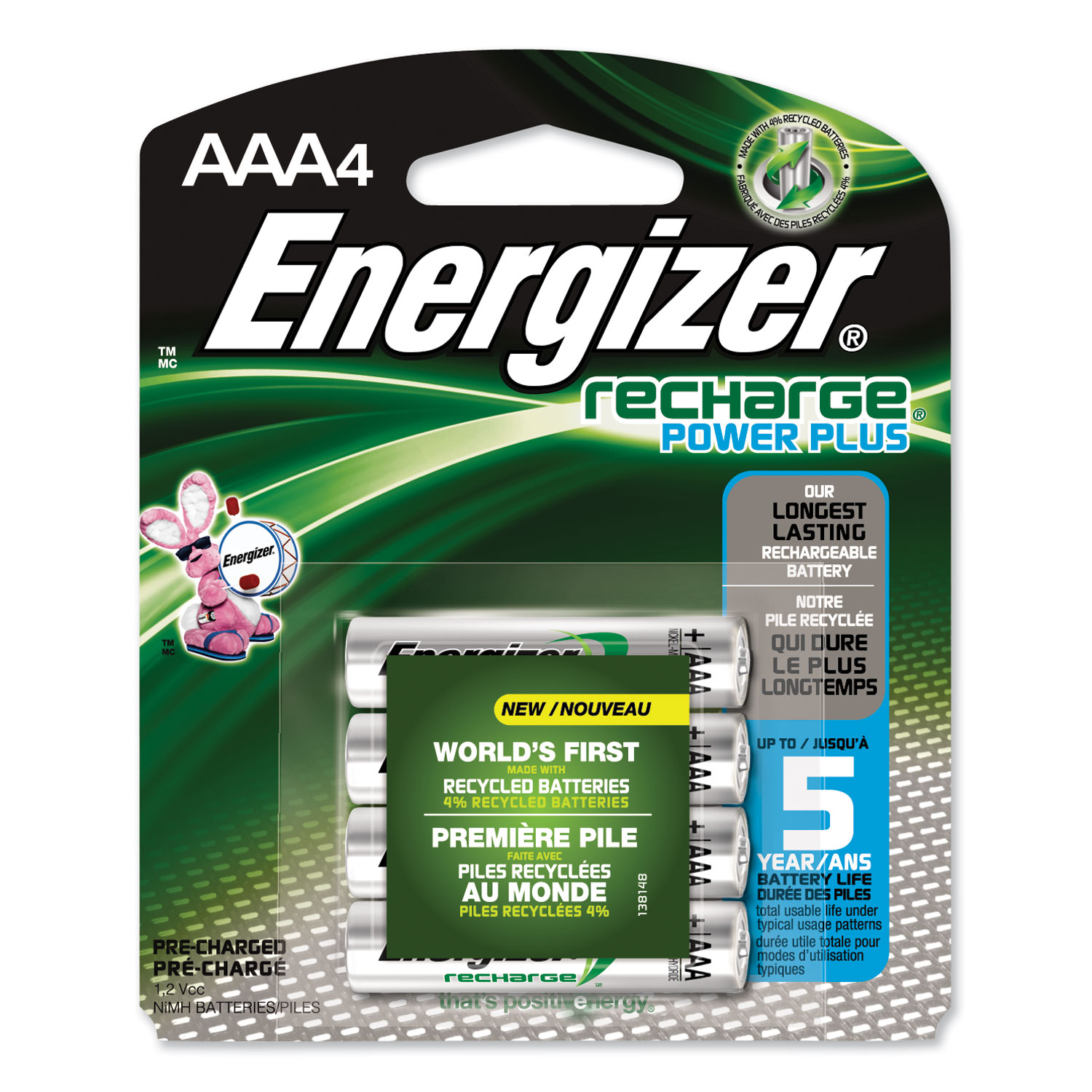 NiMH Rechargeable AAA Batteries, 1.2V, 4/Pack