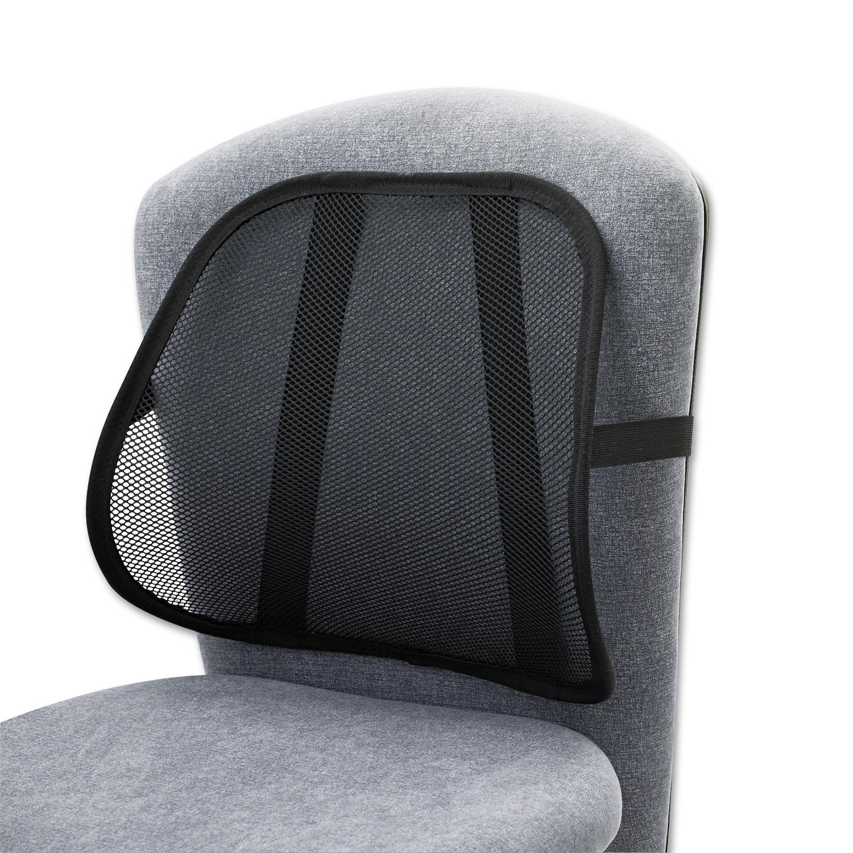 Mesh Backrest, 17.5w x 3d x 15h, Black