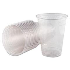 Fabri-Kal® Kal-Clear® PET Cold Drink Cups