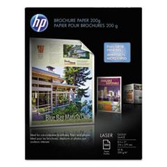 HP Laser Glossy Brochure Paper Thumbnail