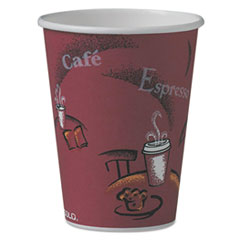 Dart® Solo Bistro Design Hot Drink Cups, Paper, 12oz, Maroon, 50/Pack
