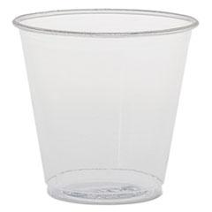 Dart® Plastic Sampling Cups, 3.5 oz, Clear, Polystyrene, 100/Bag, 25 Bags/Carton
