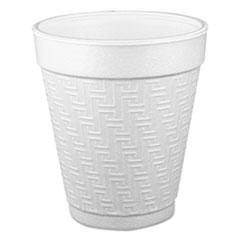 Dart® Small Foam Drink Cup, 10 oz, Hot/Cold, White, 25/Bag, 40 Bags/Carton