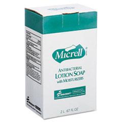 AbilityOne® SKILCRAFT® GOJO® Antibacterial Lotion Soap Thumbnail