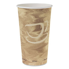 Dart® Single Sided Poly Paper Hot Cups, 20 OZ, Mistique design, 40/Bag, 15 Bags/Carton