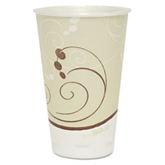 Dart® Trophy® Plus™ Dual Temperature Insulated Cups in Jazz® Design
