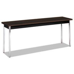 HON® Utility Table Thumbnail