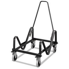 HON® GuestStacker Cart, 21.38w x 35.5d x 37.88h, Black