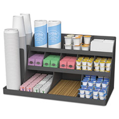 Extra Large Coffee Condiment and Accessory Organizer,24 x 11 4/5 x 12 1/2, Black