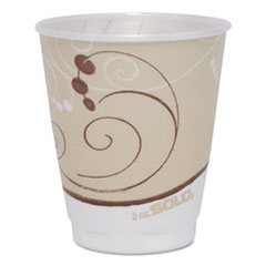 Dart® Trophy® Plus™ Dual Temperature Insulated Cups in Symphony® Design Perfect Pak®
