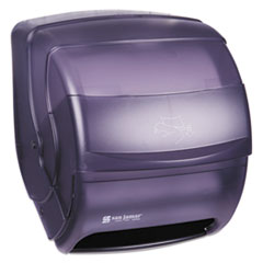 San Jamar® Integra Lever Roll Towel Dispenser, 11.5 x 11.25 x 13.5, Black Pearl