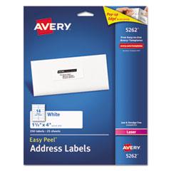 AVE5262 Thumbnail