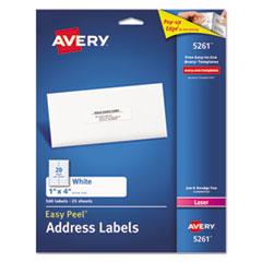 AVE5261 Thumbnail