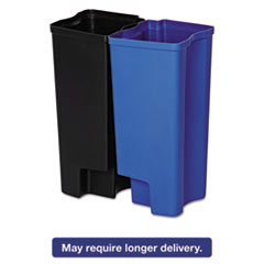 Rubbermaid® Commercial Step-On Rigid Dual Liner For Stainless End Step, Plastic, 8 gal, Black/Blue RCP1902007