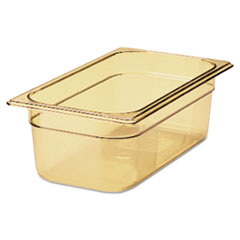 Rubbermaid® Commercial Hot Food Pan, 1/3-Size, 4 qt, 6.88 x 12.8 x 4, Amber