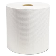 Cascades PRO Elite™ Hardwound Roll Towels Thumbnail