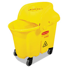 Rubbermaid® Commercial WaveBrake Institutional Bucket/Strainer Combo, 8.75gal, Yellow