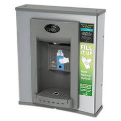 Oasis® Electronic Hands-Free Bottle Filler Retro Fit, 16 1/2 dia., Gray